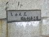 Cimg08609