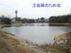 Cimg5783