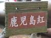 Cimg7069
