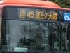 Cimg5808