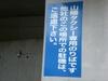 Cimg4557_2