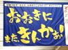 Photo_102